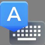 Настройка клавиатуры андроид